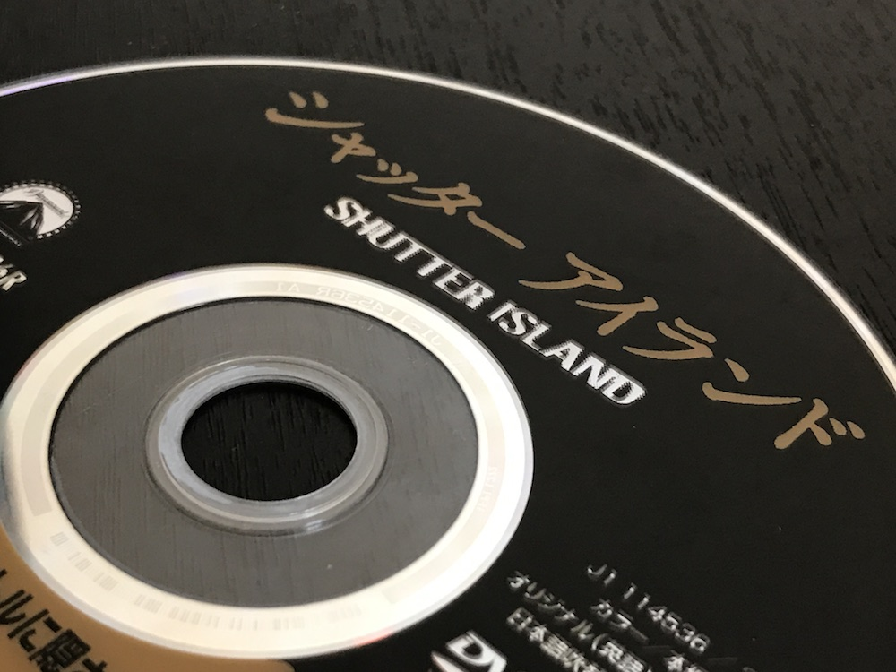 シャッターアイランド DVD