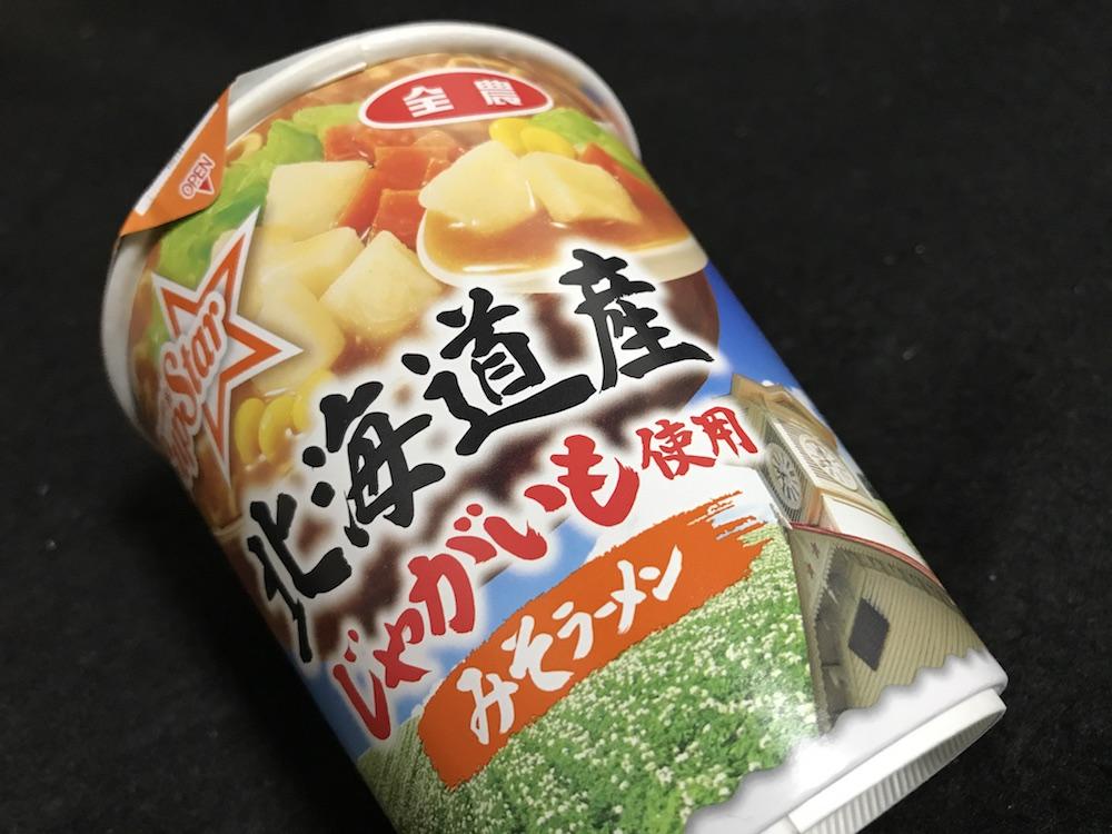 サッポロ一番×全農 カップスター 北海道産 じゃがいも使用 みそラーメン 側面パッケージ