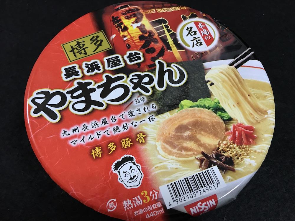 長浜屋台ラーメンやまちゃん とんこつラーメン