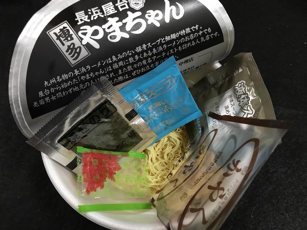 長浜屋台ラーメンやまちゃん とんこつラーメン 中身