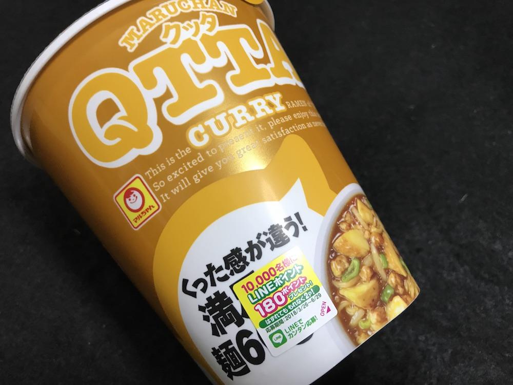MARUCHAN QTTA(クッタ) CURRYラーメン 側面パッケージ