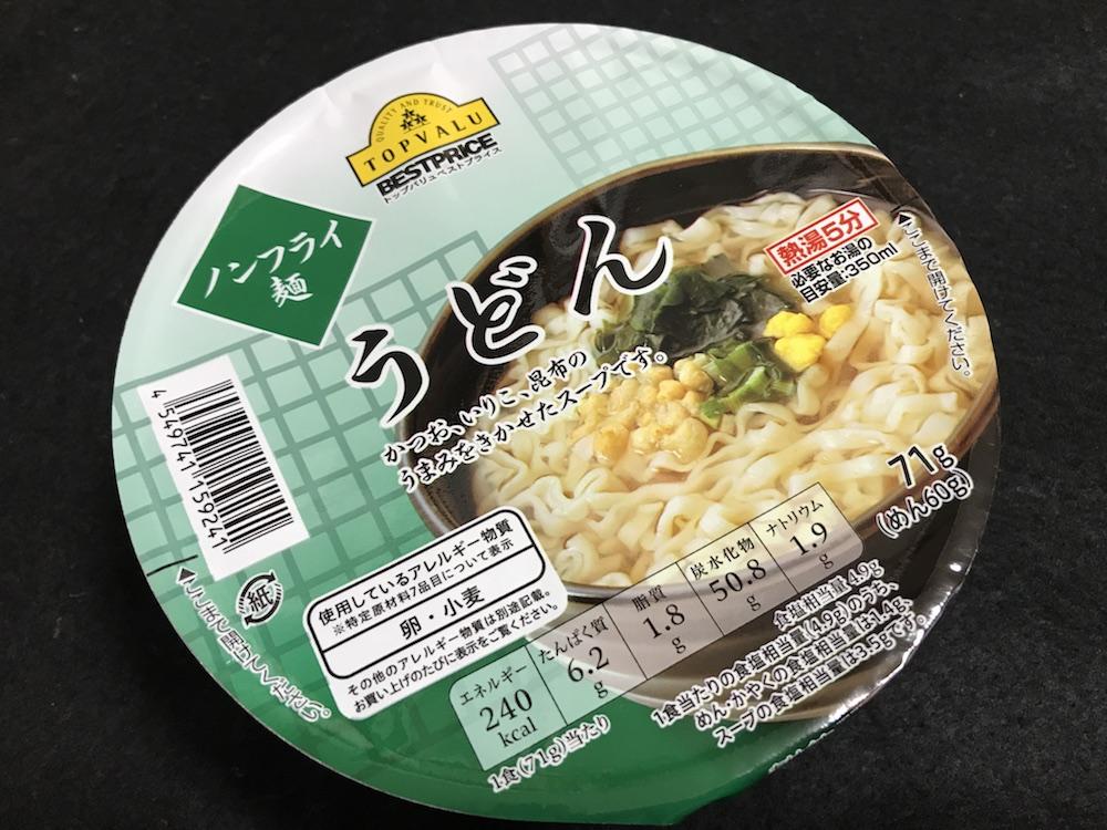 トップバリュ ノンフライ麺うどん