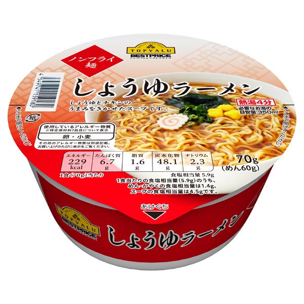 ノンフライ麺 しょうゆ