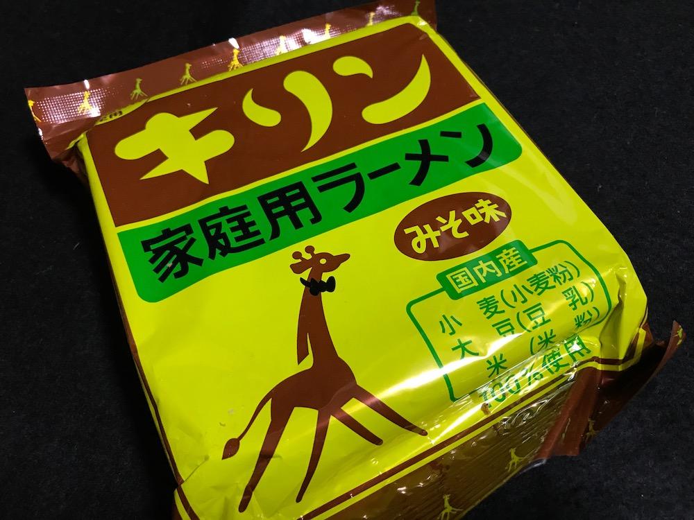 キリンラーメン みそ味パッケージ