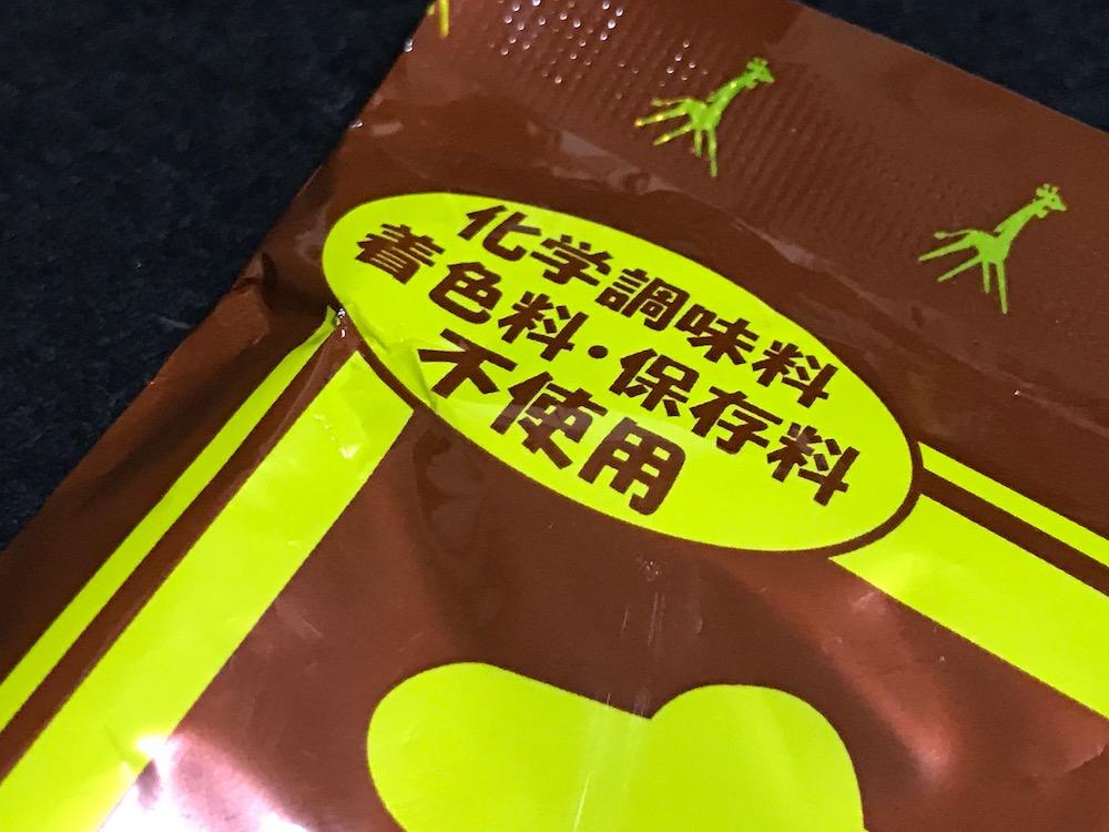 キリンラーメン みそ味 化学調味料、着色料、保存料不使用