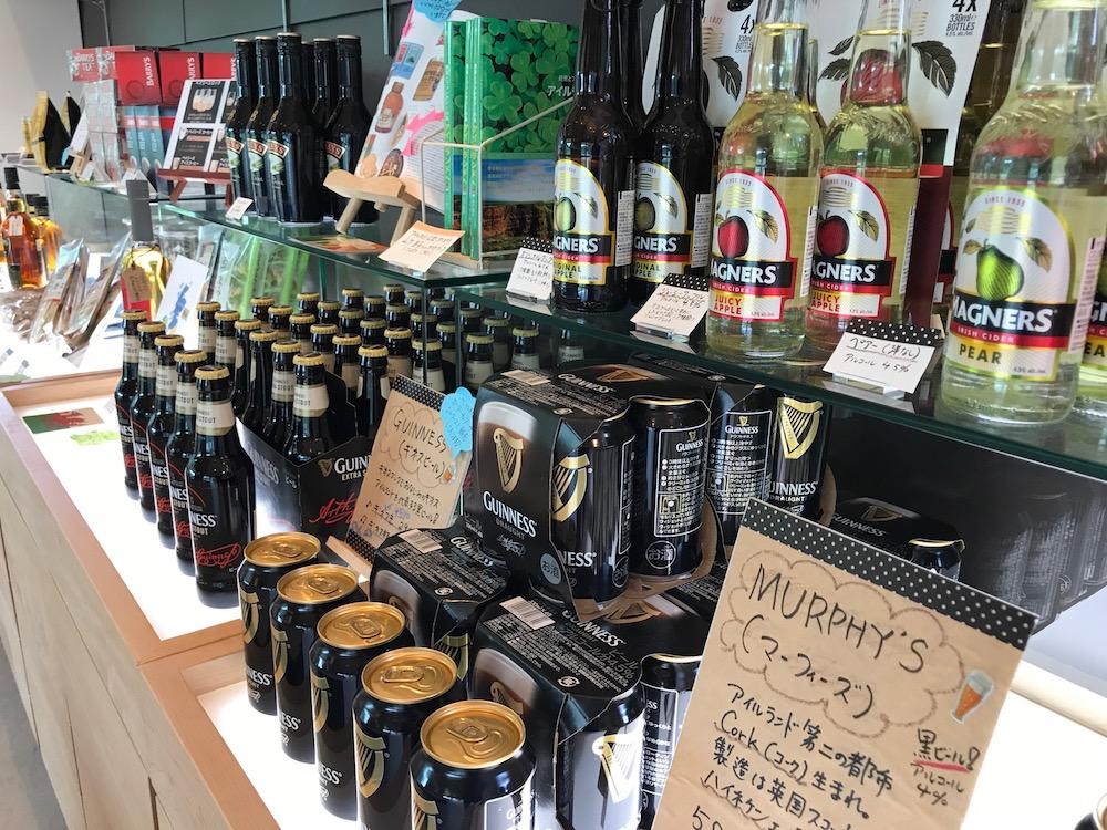 三瀬高原 ぶるっく 黒ビール