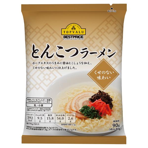 35円の袋麺