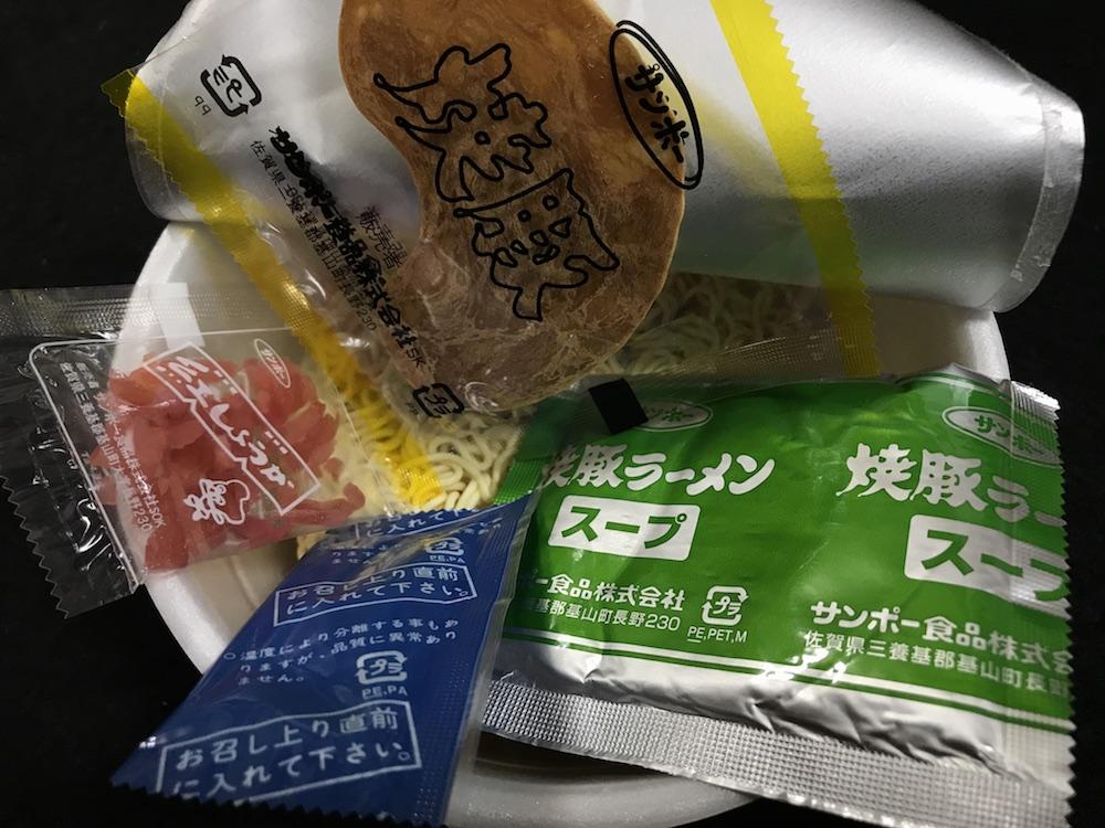 サンポー 焼豚ラーメン 黄金の焼豚パッケージ版 中身