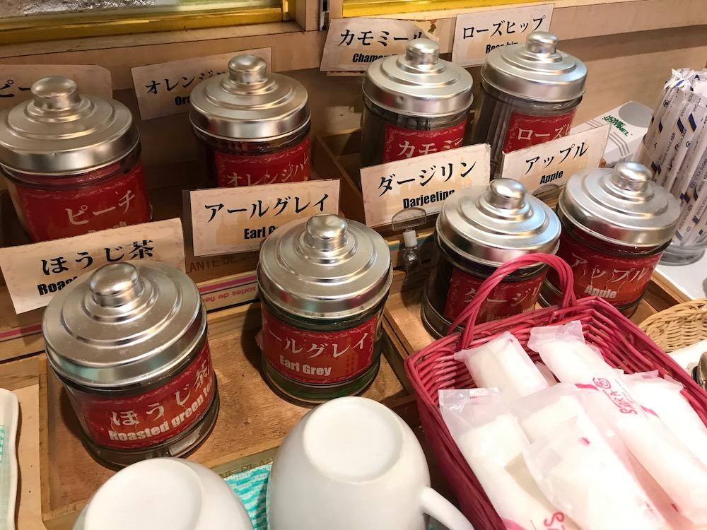ベーカリーレストラン サーグラ ディナーバイキング 紅茶