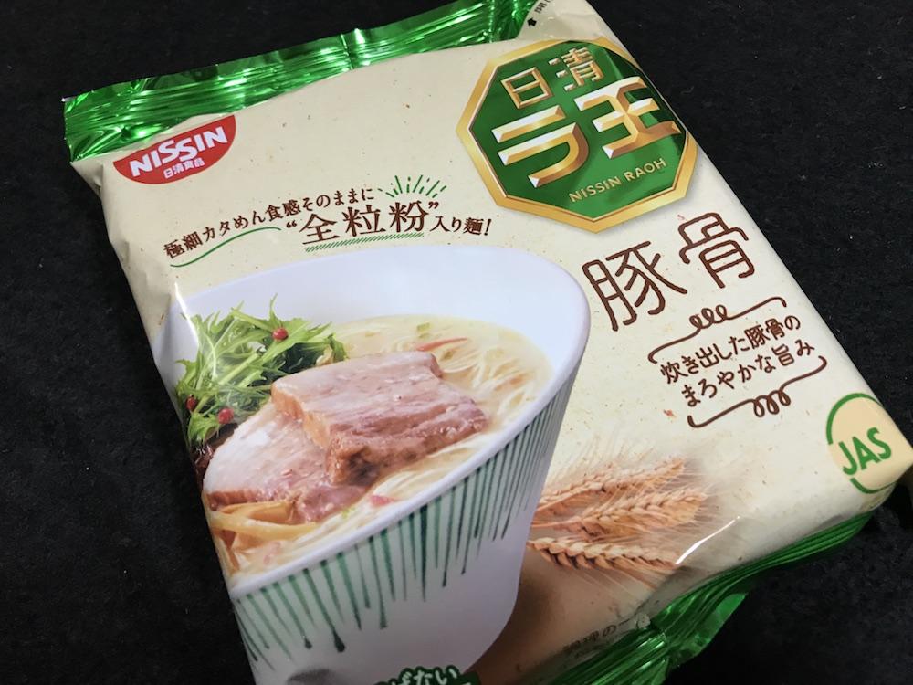 ラ王袋麺豚骨 全粒粉入り麺版 パッケージ