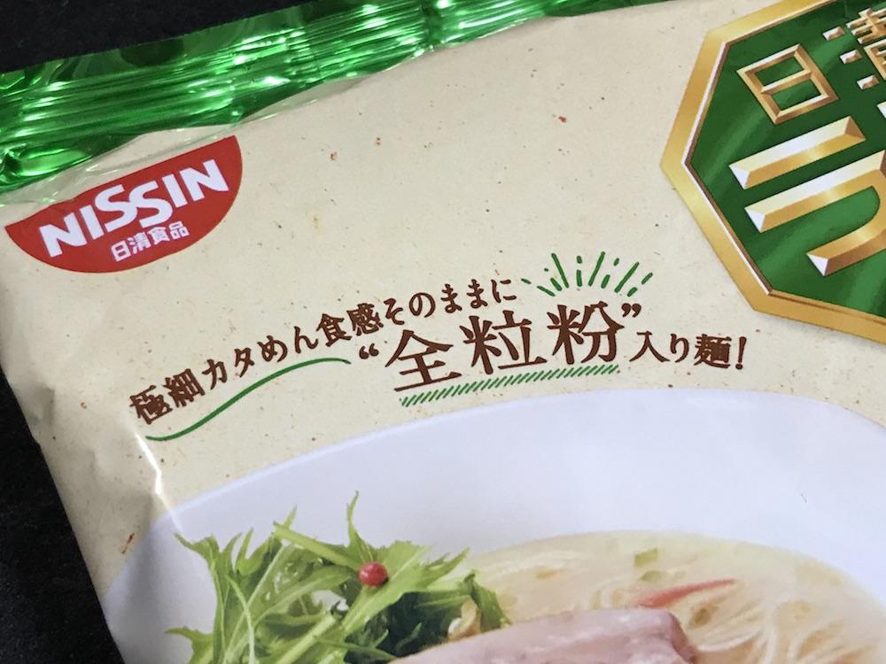ラ王袋麺豚骨 全粒粉入り麺