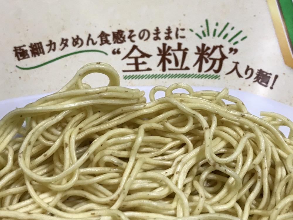 ラ王袋麺豚骨 全粒粉入り麺版 ノンフライ麺