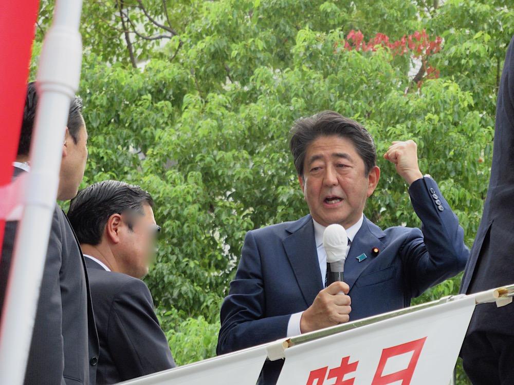 総裁候補者所見発表演説会in佐賀 安倍総理