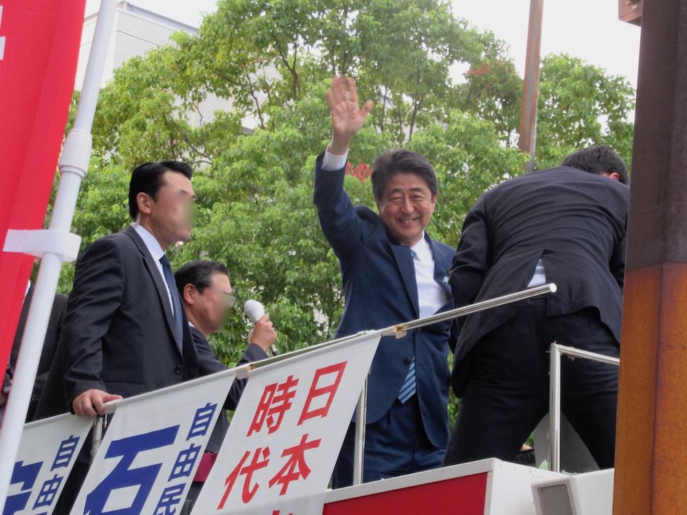 総裁候補者所見発表演説会in佐賀 街頭演説 安倍総理