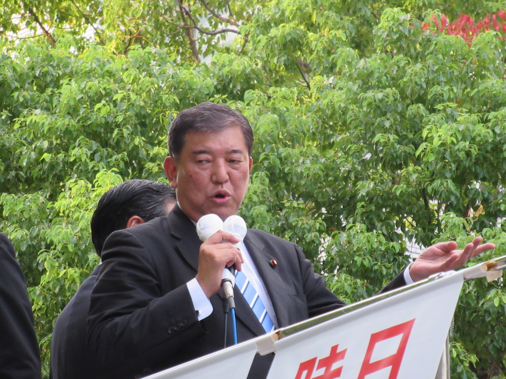 総裁候補者所見発表演説会in佐賀 石破元幹事長