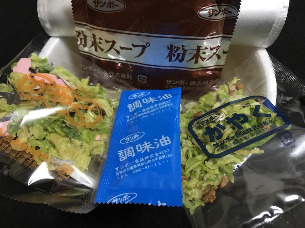 サンポー 井手ちゃんぽん本店監修カップ麺 中身