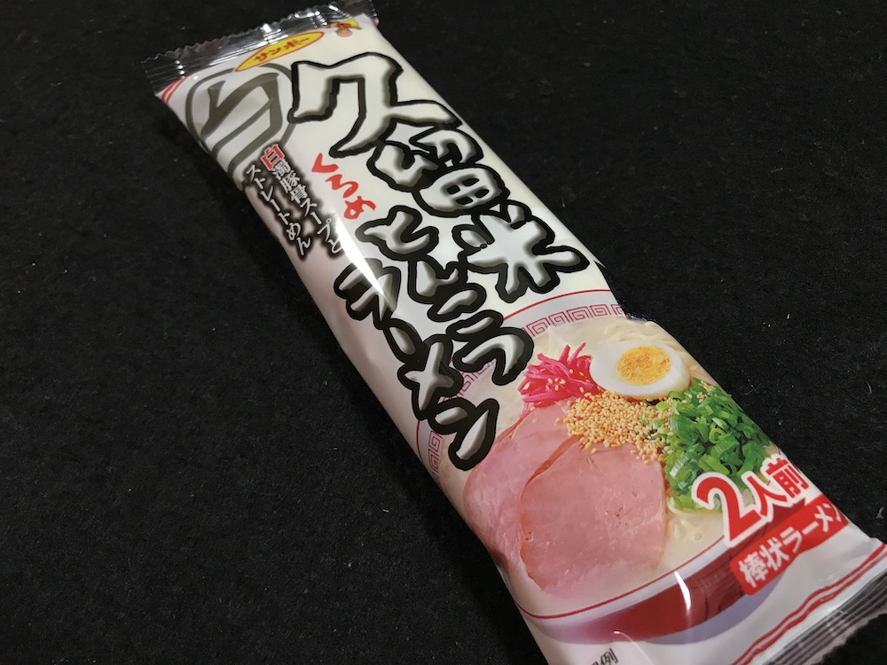 サンポー 棒状久留米とんこつラーメン