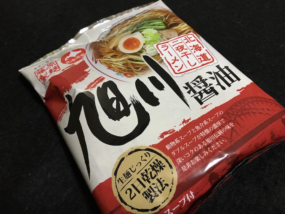 藤原製麺 北海道二夜干しラーメン旭川醤油