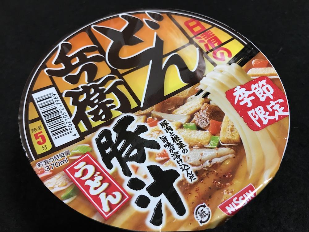 日清のどん兵衛 豚汁うどん2018年度版