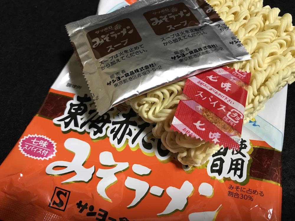 サッポロ一番 みそラーメン 50周年記念 今限定 東海赤だし味噌使用  中身