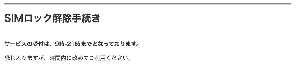f:id:hishi07:20181222214933j:plain