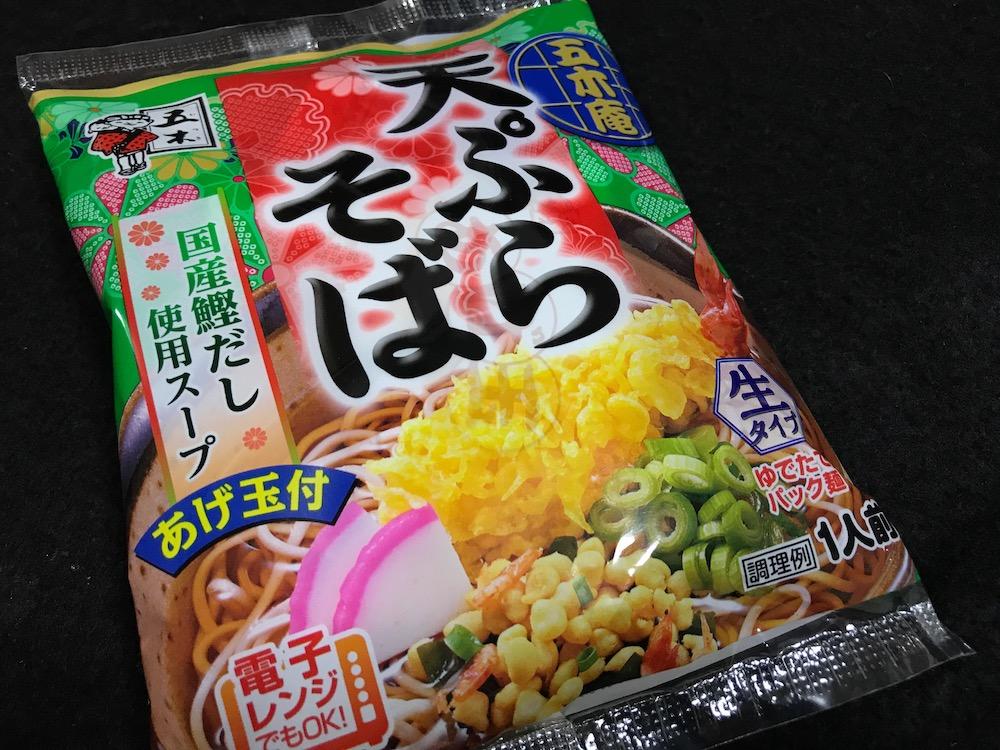 五木食品 五木庵天ぷらそば
