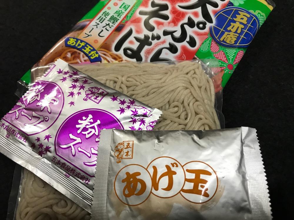五木食品 五木庵天ぷらそば 中身