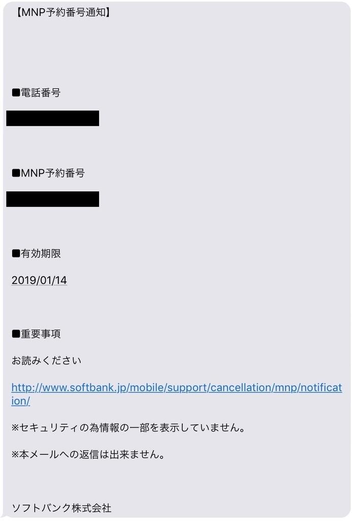 f:id:hishi07:20181231191142j:plain