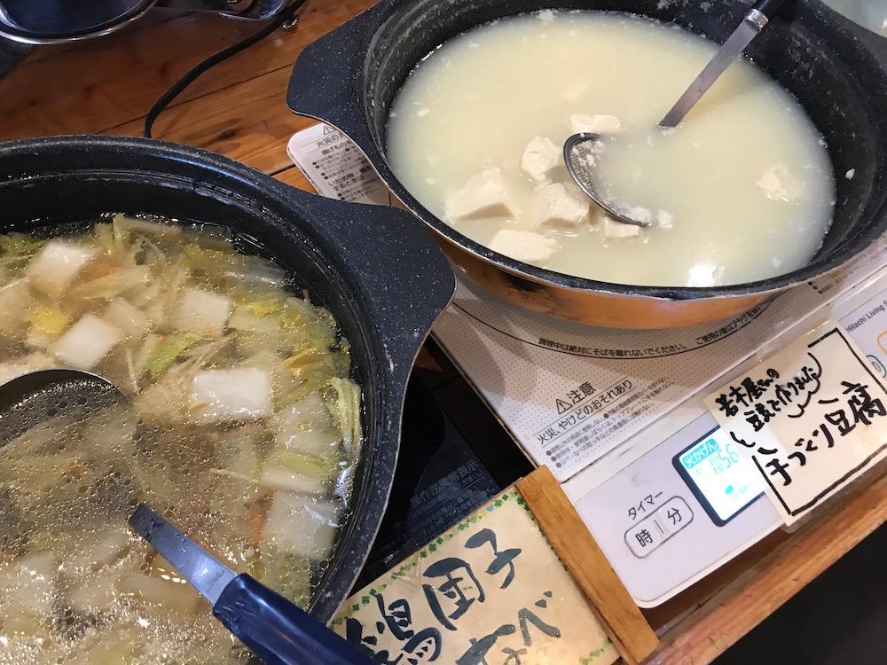 旬菜料理くうバイキング料理