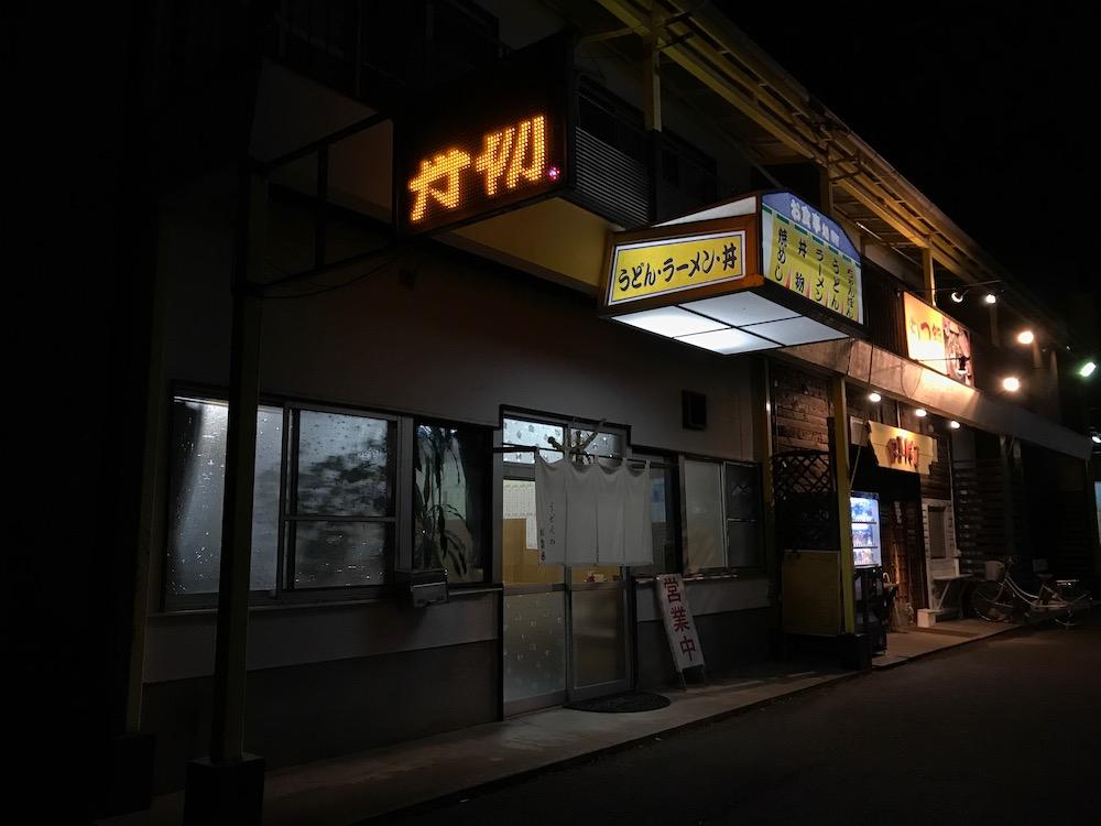 2019うどんの佐賀県 外観