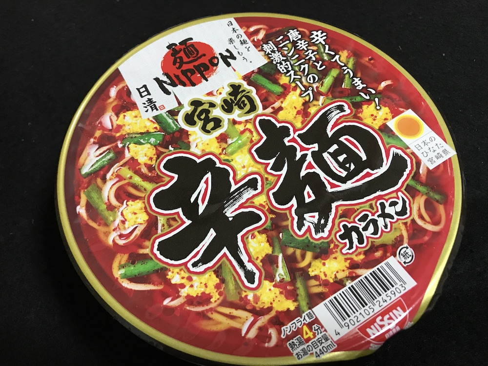 日清麺NIPPON 宮崎辛麺