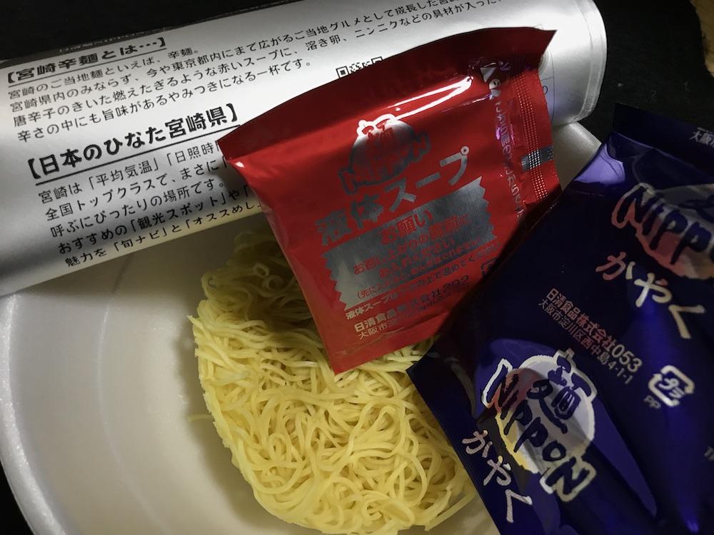 日清麺NIPPON 宮崎辛麺  中身