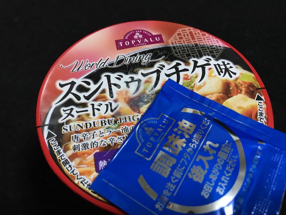 World Dining スンドゥブチゲ味ヌードル