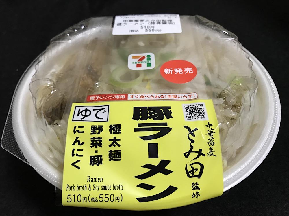 中華蕎麦 とみ田監修 豚ラーメン(豚骨醤油)