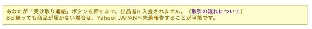 f:id:hishi07:20190217112831j:plain