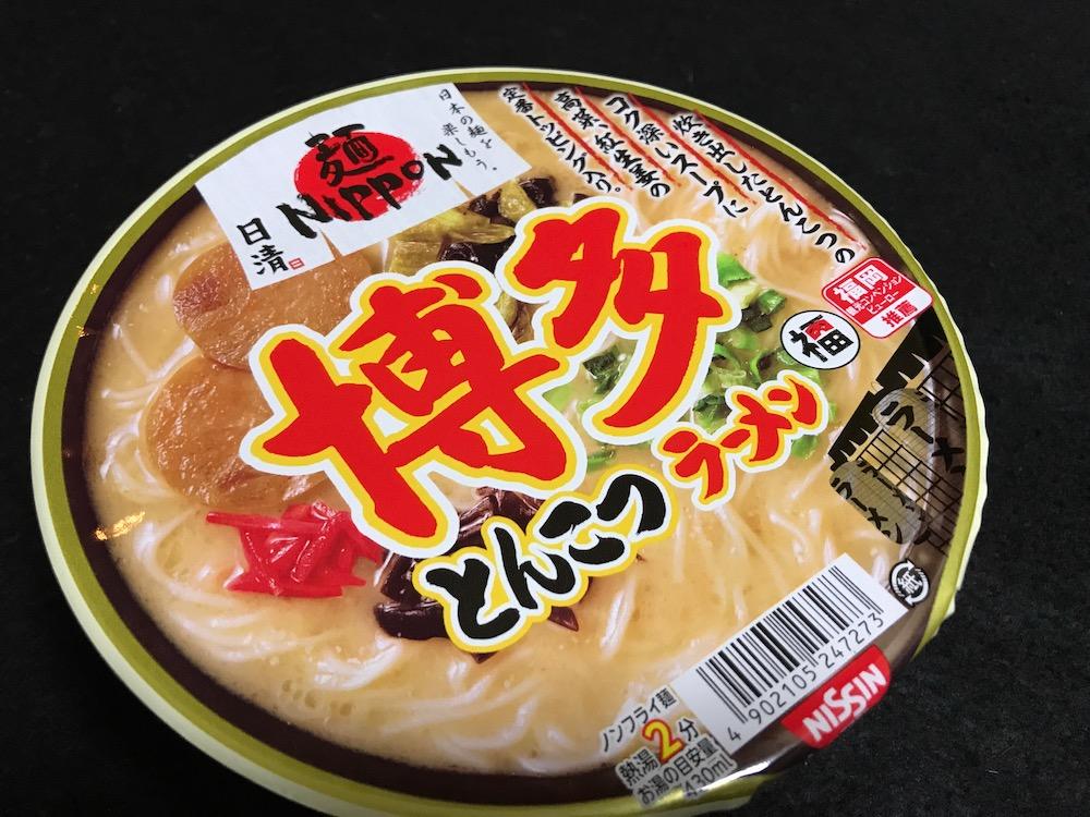 日清麺NIPPON博多とんこつラーメン