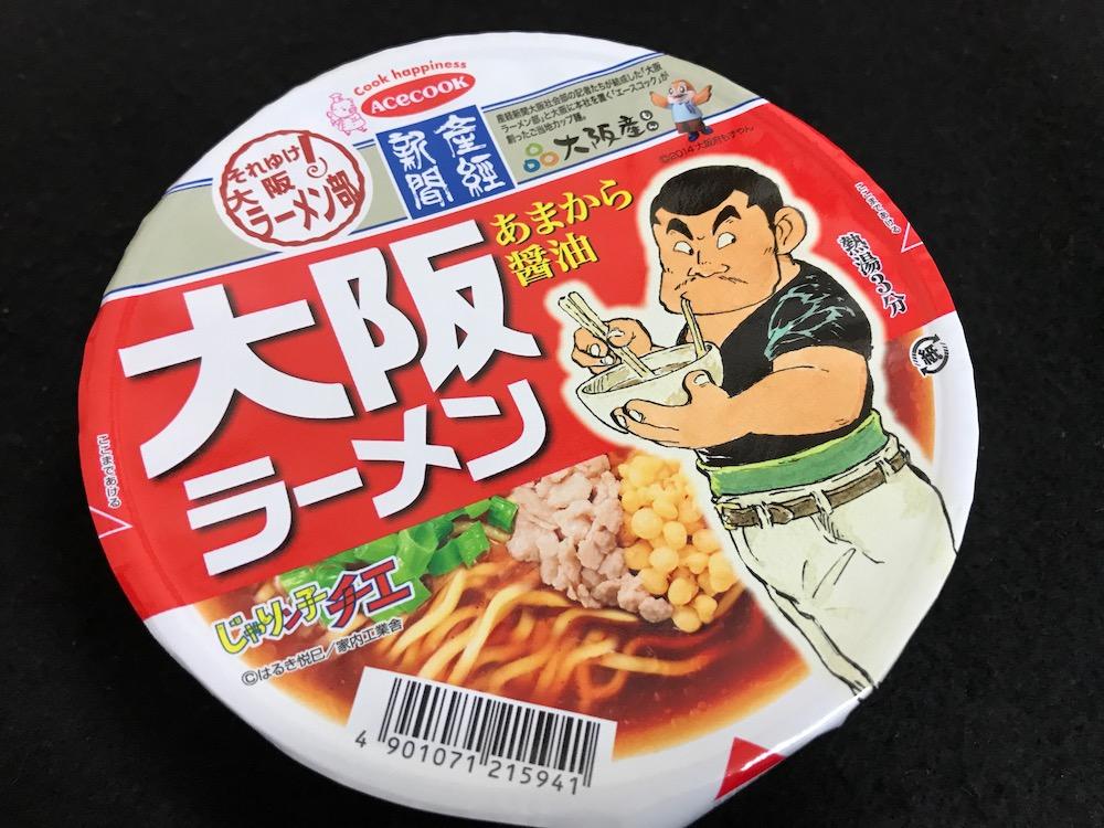 産経新聞「それゆけ!大阪ラーメン」