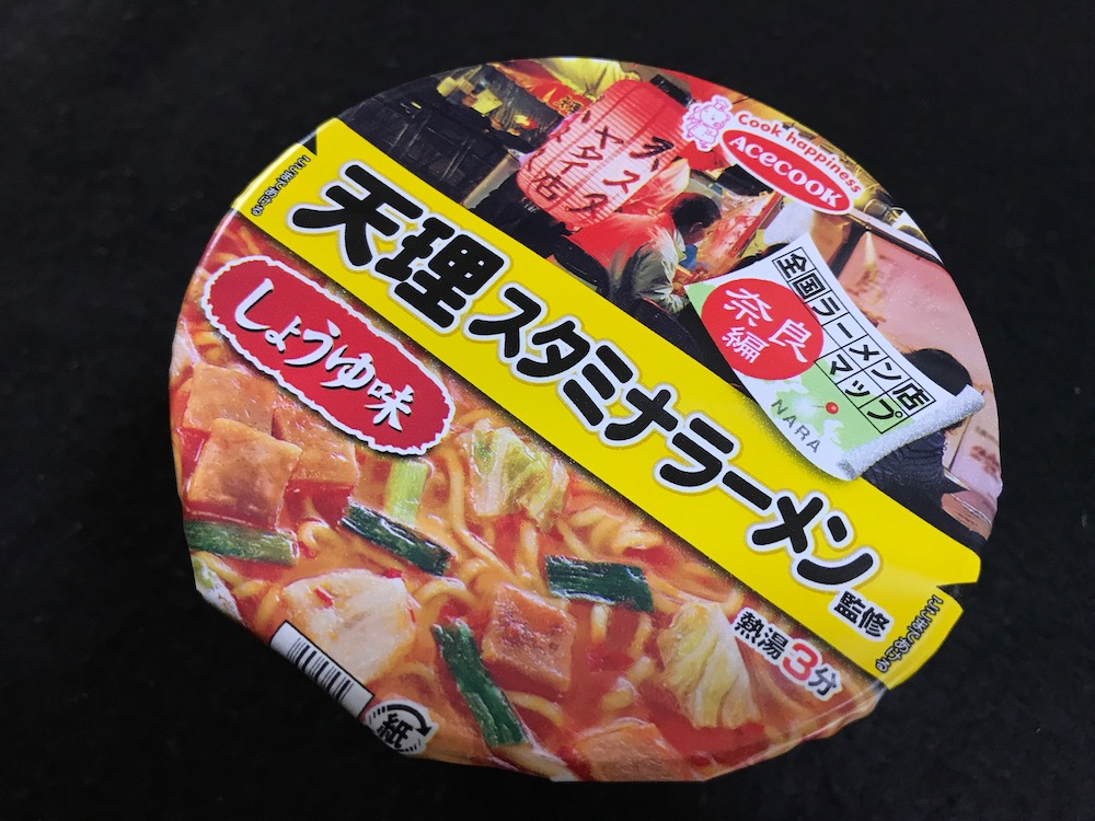 全国ラーメン店マップ 奈良編 天理スタミナラーメンしょうゆ味