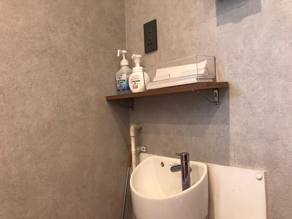 ラーメンきいち 手洗い機