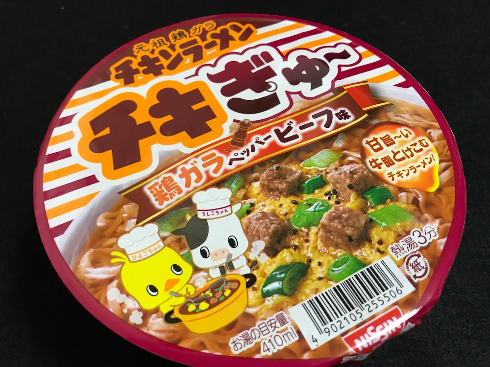 チキンラーメンどんぶり   チキぎゅー鶏ガラペッパービーフ味