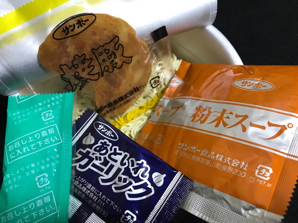 サンポー焼豚ラーメン 宮崎辛麺 中身