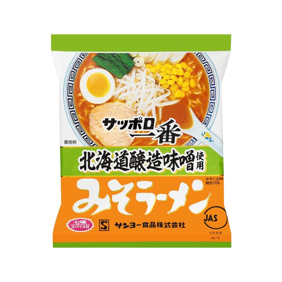 サッポロ一番みそラーメン北海道醸造味噌使用