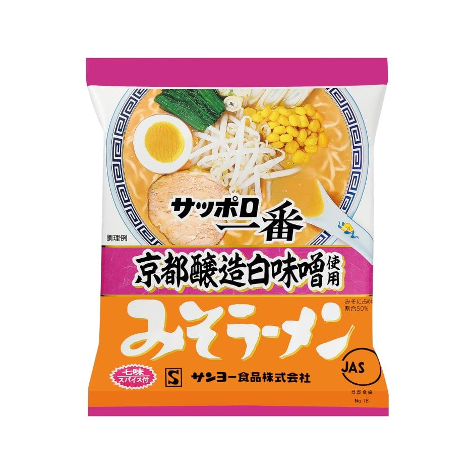 サッポロ一番みそラーメン 京都醸造白味噌使用