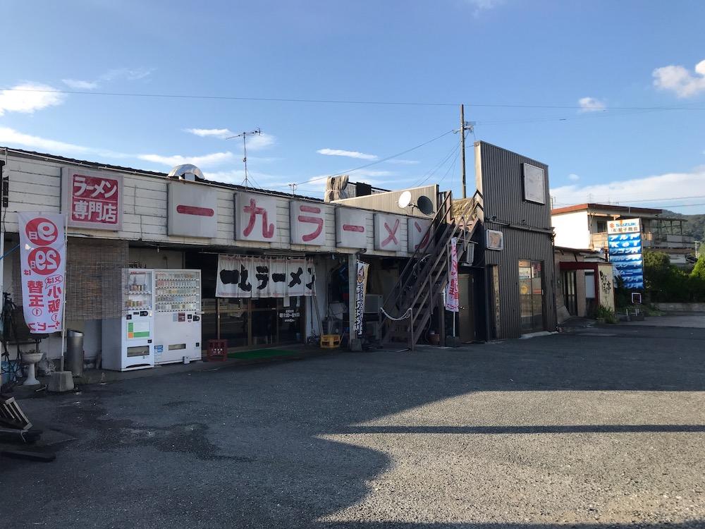 一九ラーメン筑紫店 駐車場
