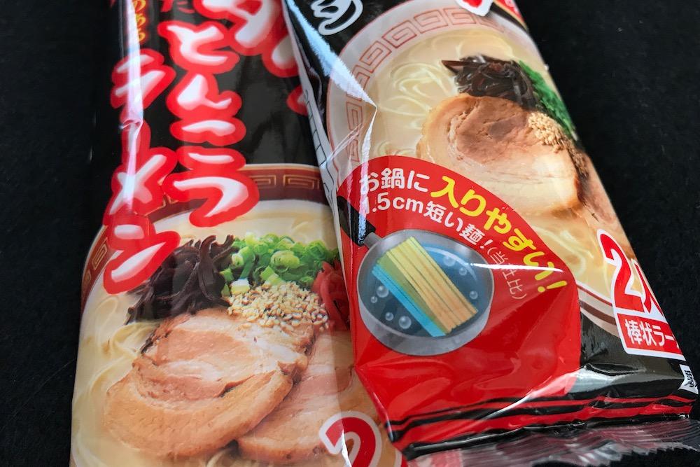 博多とんこつラーメン 麺短め