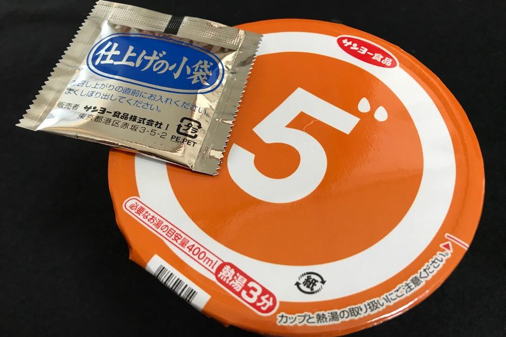 銀座担担麺専門店ごまる濃ごま担担麺
