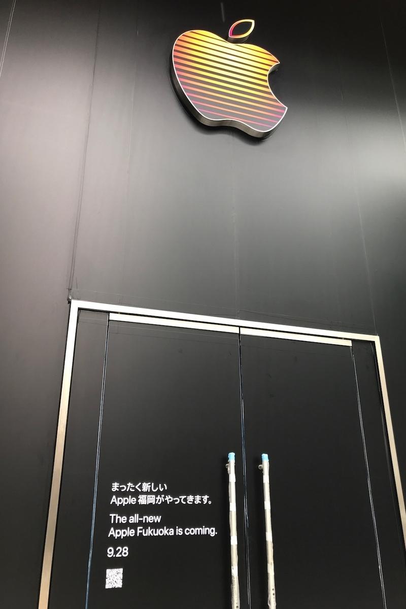 Apple福岡天神 9月28日オープン