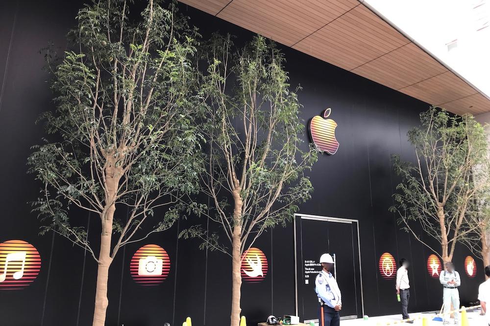 新アップル福岡 外観