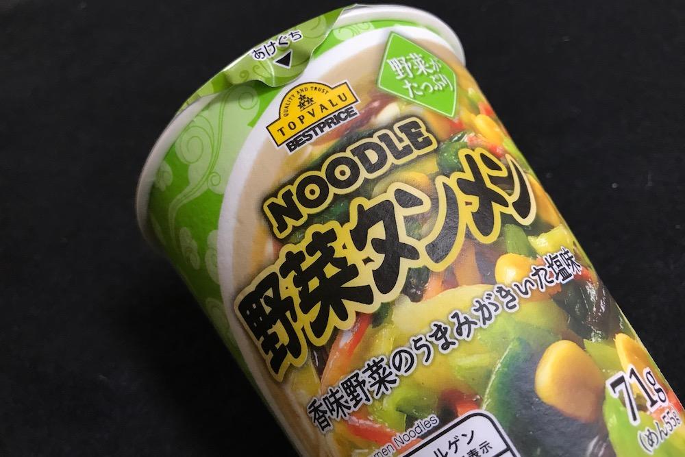 トップバリュヌードル野菜タンメン 側面パッケージ