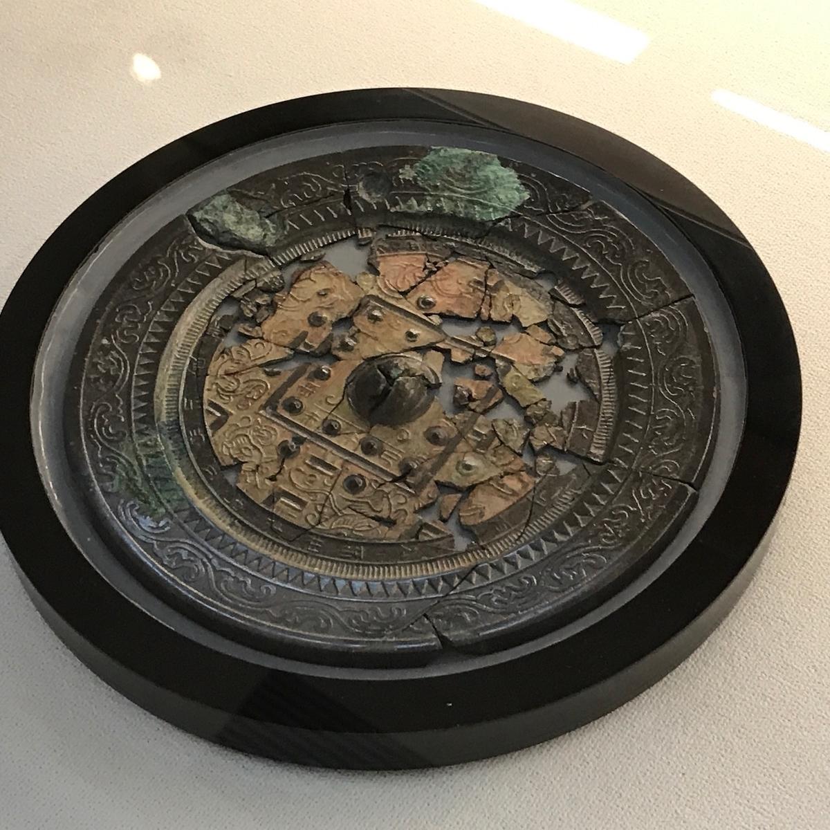 平原王墓 方格規矩鏡6号鏡